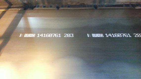 SDS7000_06 ink marking on sheet of steel